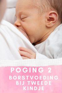 borstvoeding-bij-tweede-kindje