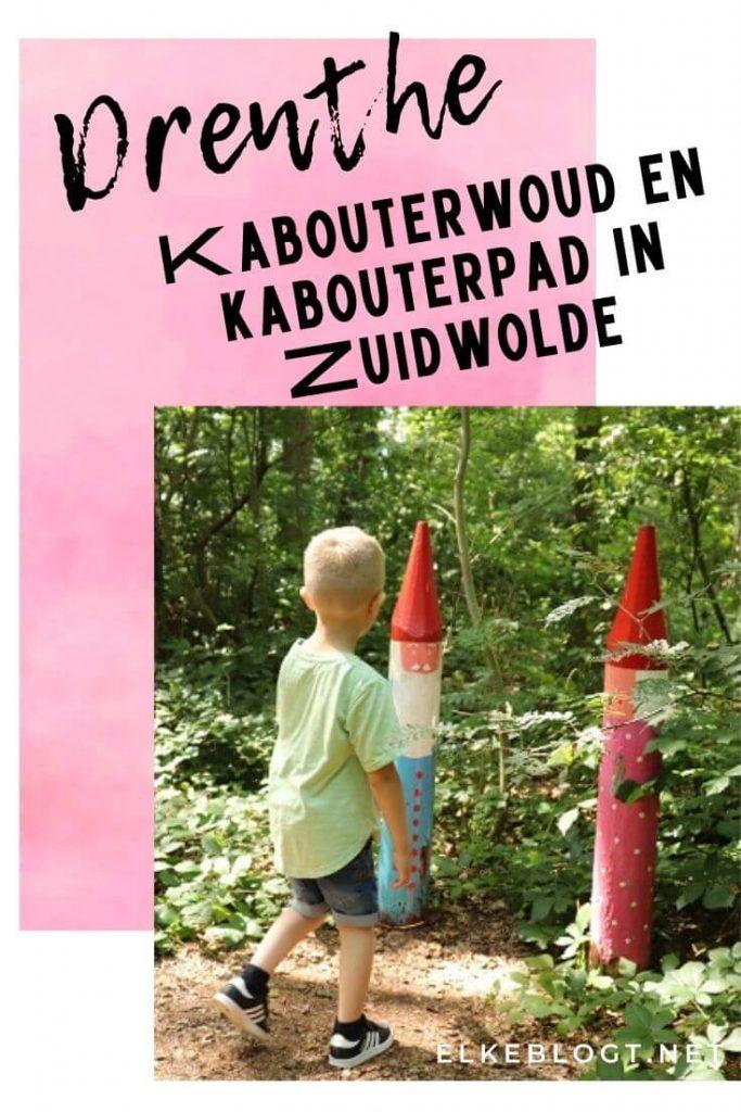 Kabouterwoud-kabouterpad-in-Zuidwolde